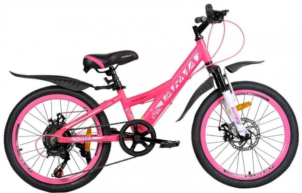 """Детский велосипед 20"""" VARMA Denali H20DAR"""