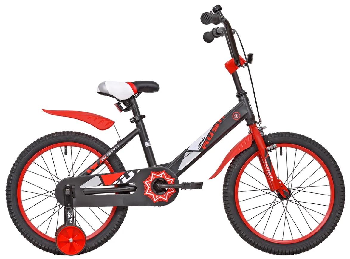 "Велосипед 18"" RUSH HOUR JUNIOR"