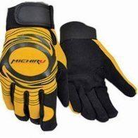 Перчатки G 8108 желтые L MICHIRU (пара)