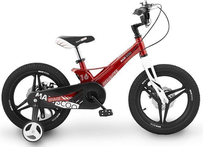 """Детский 2- колесный велосипед Maxiscoo Space Делюкс,16"""" (2020)"""